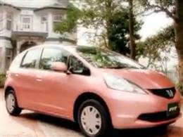 Pretty In Pink: Honda Introduces the Fit She, A Car Built Just For Women